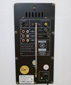 اسپیکر مکسیدر مدل ir161